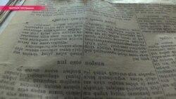 Қырғызстан латын алфавитіне өте ме?