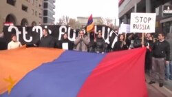 Anti-Putin Protest In Armenia