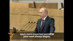 Putin Makes Last Address To Parliament As PM
