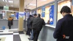 Низоми интиқоли пули муҳоҷирони тоҷик аз Русия тағйир меёбад