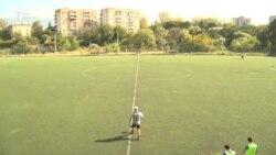 Футбол в изгнании