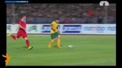 Кыргызстан-Австралия. Обзор матча