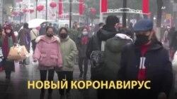 Город в блокаде из-за вируса