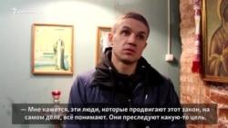 Бьёт — значит любит? В Татарстане молились против закона о домашнем насилии