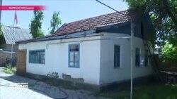 Как сегодня выглядит дом-музей Алыкула Осмонова