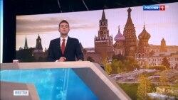 """Телеканал Россия-24 о вручении """"туристического Оскара"""" в Омане"""