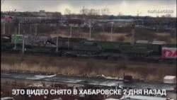 Перемещения военной техники в Приморском крае
