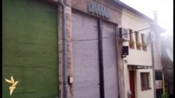 Демолирано кафуле поради собир на ЛГТБ