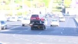 Փաշինյանի մեքենան քարշակով հեռացրեցին փողոցից
