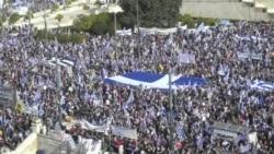 Демонстрантите во Атина против попуштање за договор со Македонија