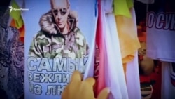 Путин вышел из моды в Крыму. Какие сувениры раскупали на полуострове этим летом? (видео)