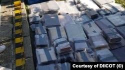 ۲۳۷ جلد کتاب دزدی شده را که پولیس رومانیا پیدا کرده است.