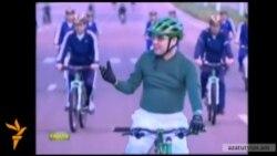 Թուրքմենստանի նախագահը որոշել է. իր երկրում բոլորը պետք է հեծանիվ քշեն