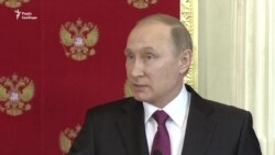 Путін заявляє, що в регіонах Сирії плануються «хімічні провокації» (відео)