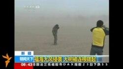 Ураган в Синьцзяне