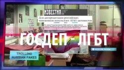 """СМОТРИ В ОБА: урок английского от Госдепа и """"смерть"""" Горбачева"""