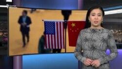 АКШ-Кытай: «соода согушу» курчуду