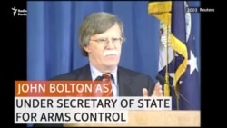 John Bolton Under Secretary of State for Arms Control and International Security Affairs
