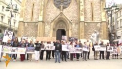 26.06.2015 -Протести во Косово, Босна и Ерменија