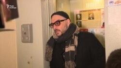 У Росії режисер Кирило Серебренников вийшов з-під домашнього арешту – відео