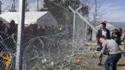 Ограничен проток на бегалци на јужната граница