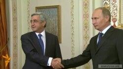 Արդյո՞ք ՄՄ-ին անդամակցությունը կսահմանափակի Հայաստանի ինքնիշխանությունը
