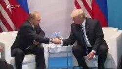Convorbiri Trump-Putin la Hamburg