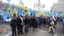Гирдиҳамоии тарафдорони Янукович