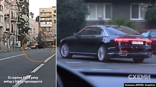 31 серпня журналісти зафіксували, як із бічних воріт Офісу президента виїжджає нова Audi A8