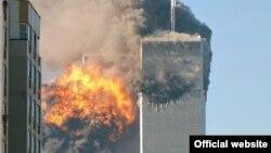 آرشیف، حمله به برجهای تجارت جهانی در نیویارک سال ۲۰۰۱ در امریکا