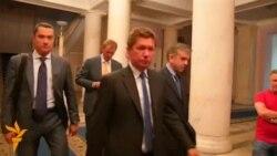 Переговоры по газу в Киеве