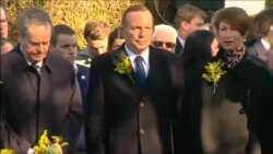 """В Австралии вспоминают жертв катастрофы """"Боинга """""""