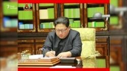 Північна Корея запустила балістичну ракету в бік Японії (відео)