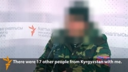 Kyrygz Mercenary Describes Fighting Alongside Separatists In Ukraine