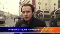Што трэба рабіць, каб у Беларусі не было тэрактаў? Апытаньне ў Менску