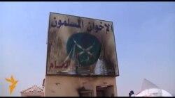 Демонстранти увірвалися до офісу «Мусульманського братства» в Єгипті