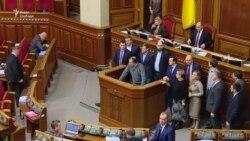 Фракції парламенту посперечались через блокаду ОРДЛО