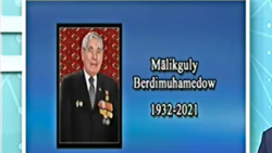 Türkmenistanyň prezidentiniň kakasy Mälikguly Berdimuhamedow aradan çykdy