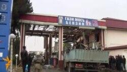 Таркиши нуқтаи сӯзишворӣ дар канори Душанбе