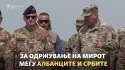 Србин и Албанец во мисијата КФОР
