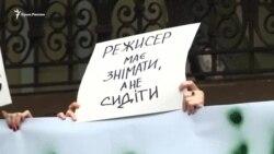 «Досить сидіти!»: Акція на підтримку Олега Сенцова в Києві (відео)