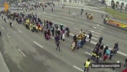 В Киеве провели акцию в поддержку крымчан
