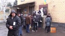 """""""9 кругов ада"""" на украинской границе"""