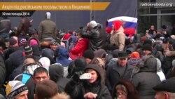 Голосование на выборах в парламент Молдавии в Москве