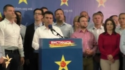 Заев - Протестот ќе биде масовен и ненасилен