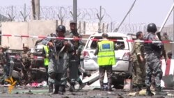 Huge Blast Hits Kabul Airport