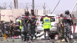 Huge Blast Hits Kabul Airport