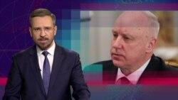 Аресты силовиков СКР РФ сотрудниками ФСБ: почему сейчас, и как к этому относится Путин?