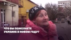 Кримчани з побажаннями Україні, кияни – Криму (відео)
