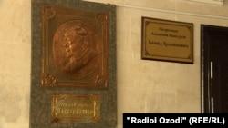 Осорхонаи Ҳомид Мансуров